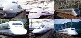 画像の新幹線すべてに乗車する