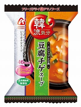 写真は「豆腐チゲスープ」