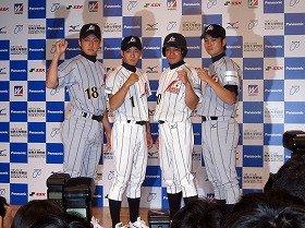 日本代表チームの選手たち