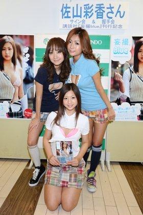 『妄撮Blue』発売イベントに参加した佐山さん(手前)と木口さん、次原さん