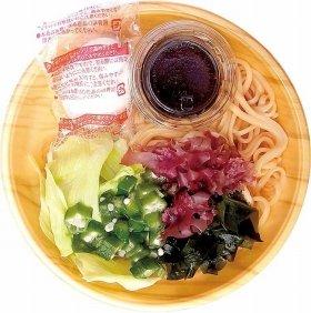 写真は「とろ~り半熟卵のネバネバパスタサラダ」