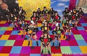 出演するAKB48