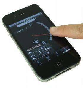 iPhoneで手軽に燃費管理