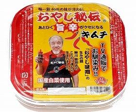 日本の味を追求して40年の「おやじ」