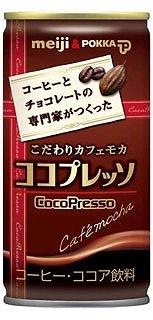 「ココアとコーヒーの専門家がつくった」