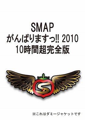 (C)2010テレビ朝日 発売元:株式会社テレビ朝日 販売元:株式会社アニプレックス