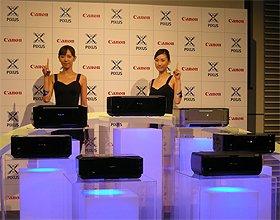 キヤノンのインクジェットプリンター新モデル6機種が発表された