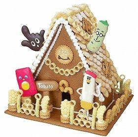 「お菓子の家」プレゼントも(画像はイメージ)