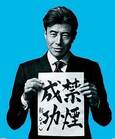 舘ひろしさんも審査委員長として参加