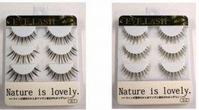 「Nature is lovely」シリーズの「S-1」(左)と「S-2」(右)