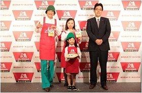 ゲストとして出席した高見のっぽさん(左)。一番右は川島隆太・東北大学教授(7日、都内で)