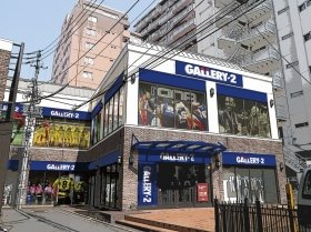 リニューアルオープンする「GALLERY・2 渋谷店」