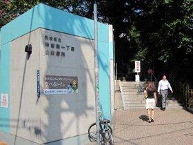 渋谷区神宮前一丁目公衆便所に「どかんさんとせいこちゃんの学べるトイレ」