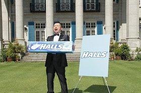 「ホールズ」新CMのひとコマ