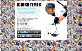 スポーツ6紙による特別記念号「Ichiro Times」
