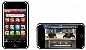 スマートフォン専用サイト画面(左)、野村スタジオ画面(右・iPhoneアプリのみ)