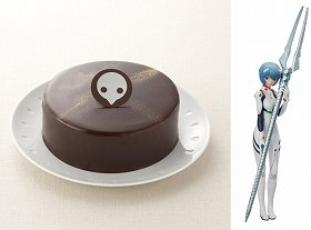 Shito is on a cake.
