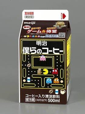 商品パッケージに「パックマン」が登場(画像は「明治僕らのコーヒー」)