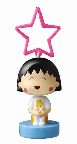ちびまる子ちゃんが「ハッピーセット」に登場(C)さくらプロダクション/日本アニメーション