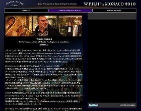 「FRANCK MULLER W.P.H.H」のサイト