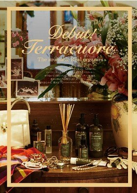 「イタリアンネロリ」シリーズはネロリ(ビターオレンジ)の花が原料