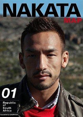 「NAKATA MAP」の「動く」表紙