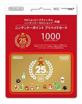 (C)2010 Nintendo