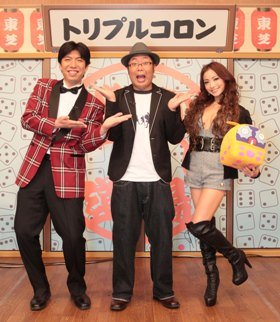 記者会見に出席した「Wコロン」のねづっちさん、木曽さんちゅうさん、たかはし智秋さん(左から)