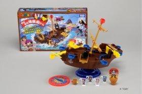 「黒ひげ危機一発 ゆらゆら海賊船ゲーム」(C)TOMY