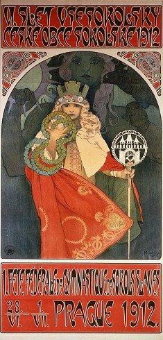 アルフォンス・ミュシャ<第6回 ソコル祭>1912年 リトグラフ、紙