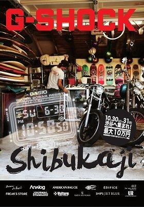 ストリートシーンの中心地・渋谷で行われるキャンペーン
