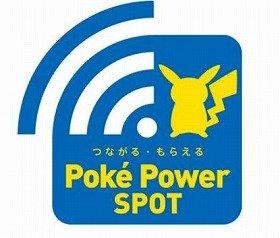 (C)2010 Pokemon. (C)1995-2010 Nintendo/Creatures Inc./GAME FREAK inc.