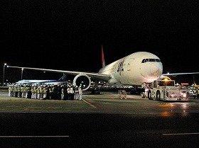 羽田空港にサンフランシスコ便が復活するのは32年ぶりだ