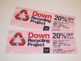 ギャップジャパン、「ダウン」のリサイクルキャンペーン実施
