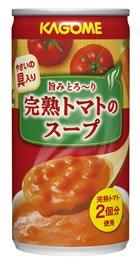 温かい旨みとろ~りのトマトスープ
