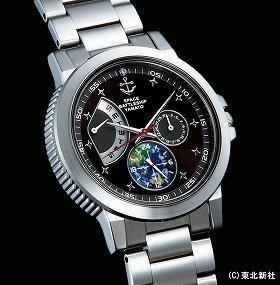 「宇宙戦艦ヤマト」の誕生35周年を記念した