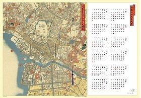 古地図ポスターカレンダー『江戸・平成 東京スカイツリー之絵図』