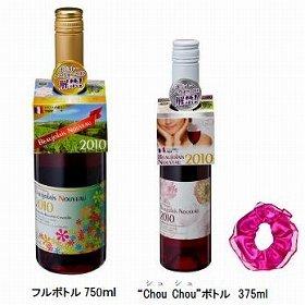 日本一のお買い得価格