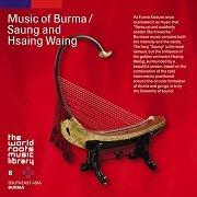 「ビルマの音楽~竪琴とサイン・ワイン」
