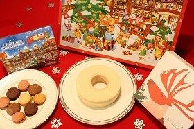 北海道土産やクリスマスギフトに