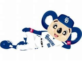 (C)Ateam Inc.(C)CHUNICHI DRAGONS