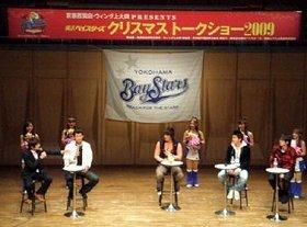 2009年行われたトークショーの様子