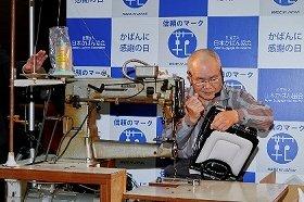 ランドセルの縫製を実演する熟練職人