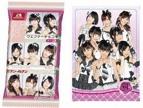 AKB48 ウエファーチョコチームA/(C)AKS