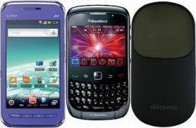 「LYNX 3D SH-03C」、「BlackBerry Curve 9300」、「HW-01C」(写真左から)