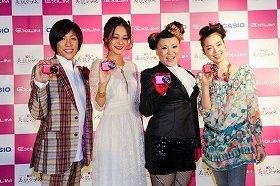 イベントに参加した(左から)KABA.ちゃん、竹下玲奈さん、「フォーリンラブ」バービーさん、中嶋マコトさん