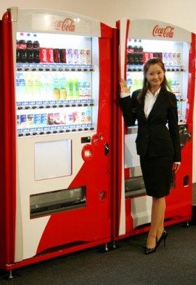 「3D」自動販売機がお目見え(12月1日、都内で)