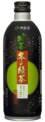 上質な漆塗りをイメージしたパッケージの「冬の緑茶」