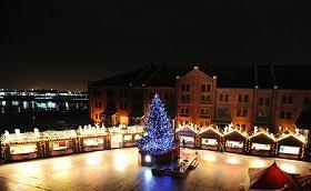 横滨红砖仓库将于2010年12月4日到25日期间举办圣诞节市场。