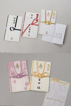 「金封 連名用カード付」(上)と、「きれいな名前が書ける金封」(下)